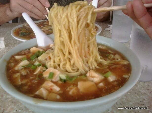 Sanoya Rahmen, Best Mabo Tofu Ramen
